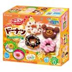 포핀쿠키 도넛