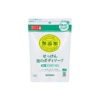 무첨가 비누 바디 샴푸 리필 450ml