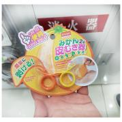 다이소 귤(오렌지) 껍질 자르기