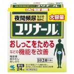 빈뇨 개선 유리나루a 24포