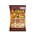 브루본 치즈오카키 스모크 치즈 풍미