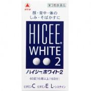 HICEE WHITE2 하이시 화이트2 60정