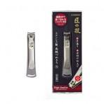 타치미와자 손톱깎이 스테인리스 고급 손톱 S 일본산 G-1113