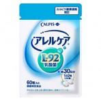 L-92 유산균 60정(한달분)