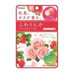 [수량한정]후와링카 최화정 딸기맛 캔디