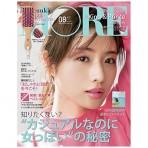 [일본 여성 잡지] MORE 2019년 8월호