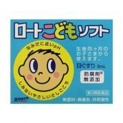로토 어린이 소프트 8ml