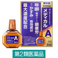 [고기능안약]산테 메디칼 액티브 12ml