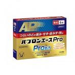 ★파브론 에스 Pro 과립형 6포