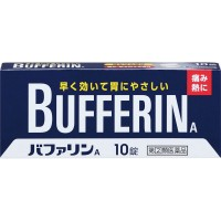 BUFFERIN A 10정