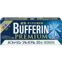BUFFERIN 프리미엄 20정
