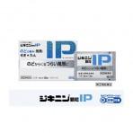 지키닌 과립 IP 12포