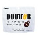 [이유있는 특가] 도토루 커피원두가 통채로 들어간 쵸콜렛