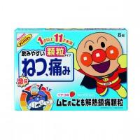 무히 어린이 해열 진통 과립 8포입 딸기맛