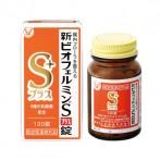 신 비오훼루민 S 플러스 130정