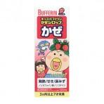 키즈 버퍼린 감기 시럽 딸기맛 120ml