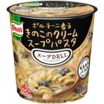 [크노르 스프 DELI] 포르 치니 향기 버섯 크림 스프 파스타컵