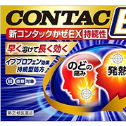 신 콘택 CONTAC 감기 EX 지속성 24캡슐